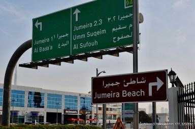 27Jan2018_Dubai - 64