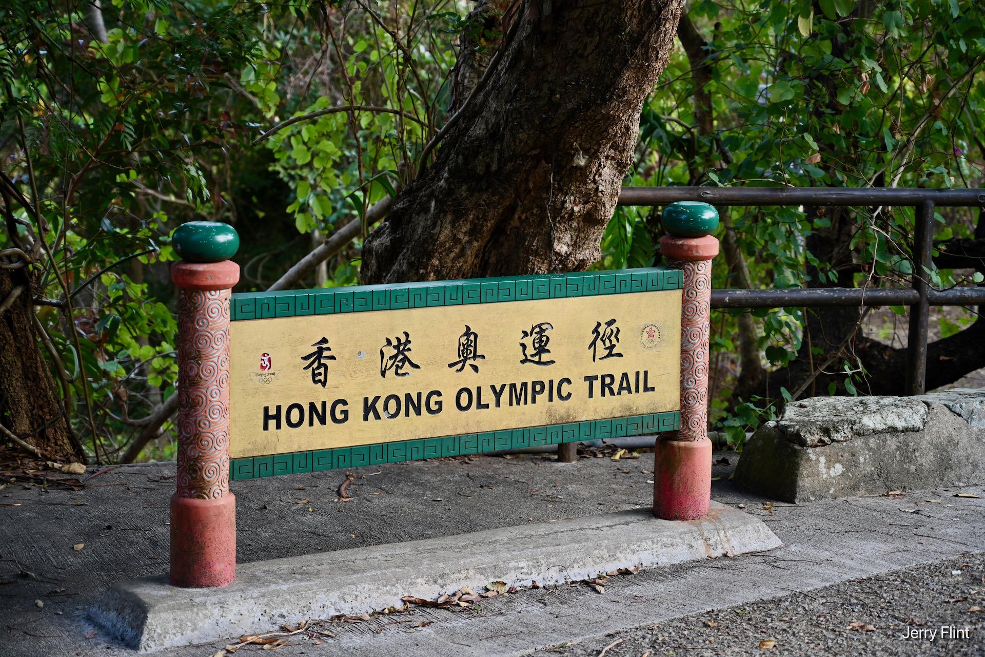 Hike: Tung Chung to Mui Wo