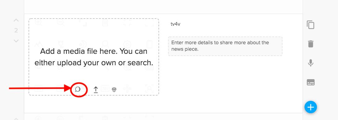 How to search inside Rocketium Editor