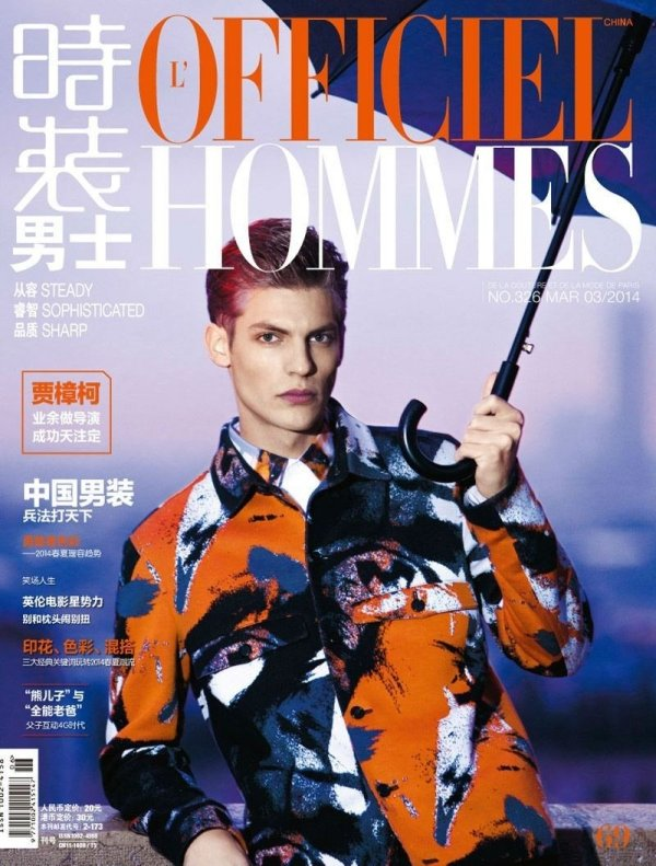 800x1055xlofficiel-hommes-china-cover-baptiste-radufe.jpg.pagespeed.ic.MuSTU7m0M_