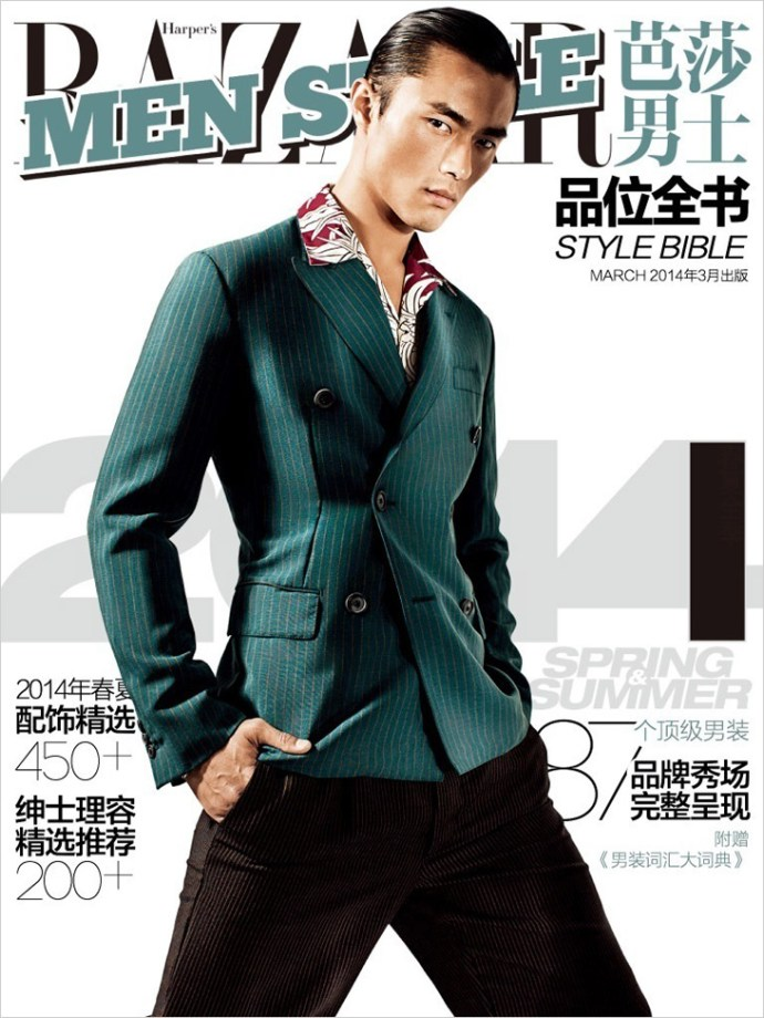 Zhao-Lei-Bazaar-Men-Style-China-01