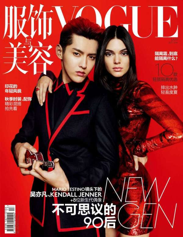 kris-wu-vogue-china-julio-2015-mario-testino-2
