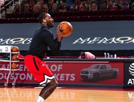 Bon plan Rockets Nation France : -15% supplémentaire chez Nike avec le code promo !