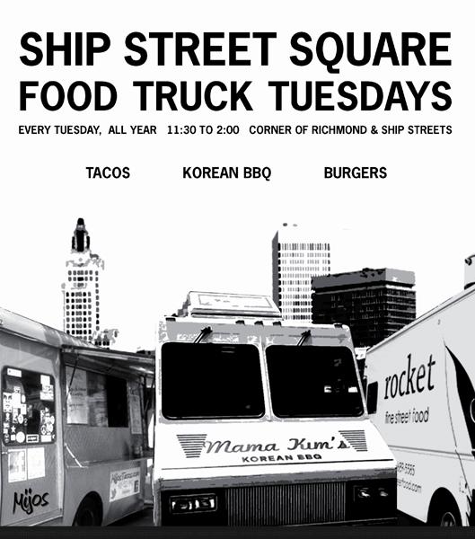 ship street poster web