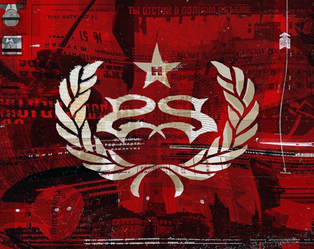 Обложка альбома Stone Sour «Hydrograd» (картинка)