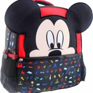 Mickey Mouse Nursery bag 27x31x10cm