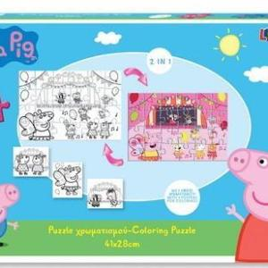 24 Pieces PEPPA PIG 41x28cm Coloring Puzzle 2sides