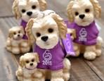 Kmart Puppy Ornament