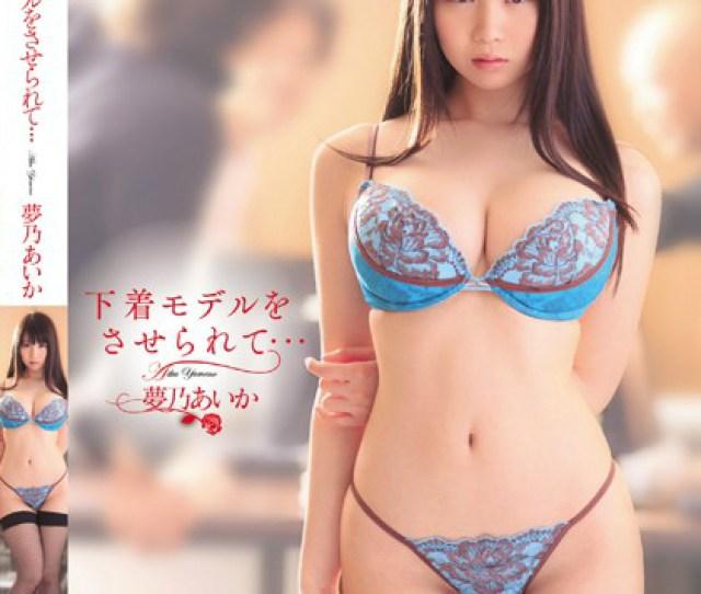 The Best Japanese Porn