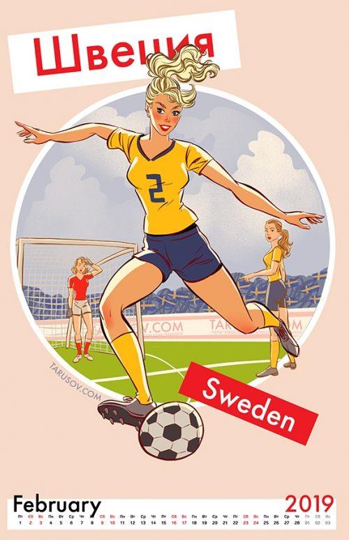 Footbal pin-up