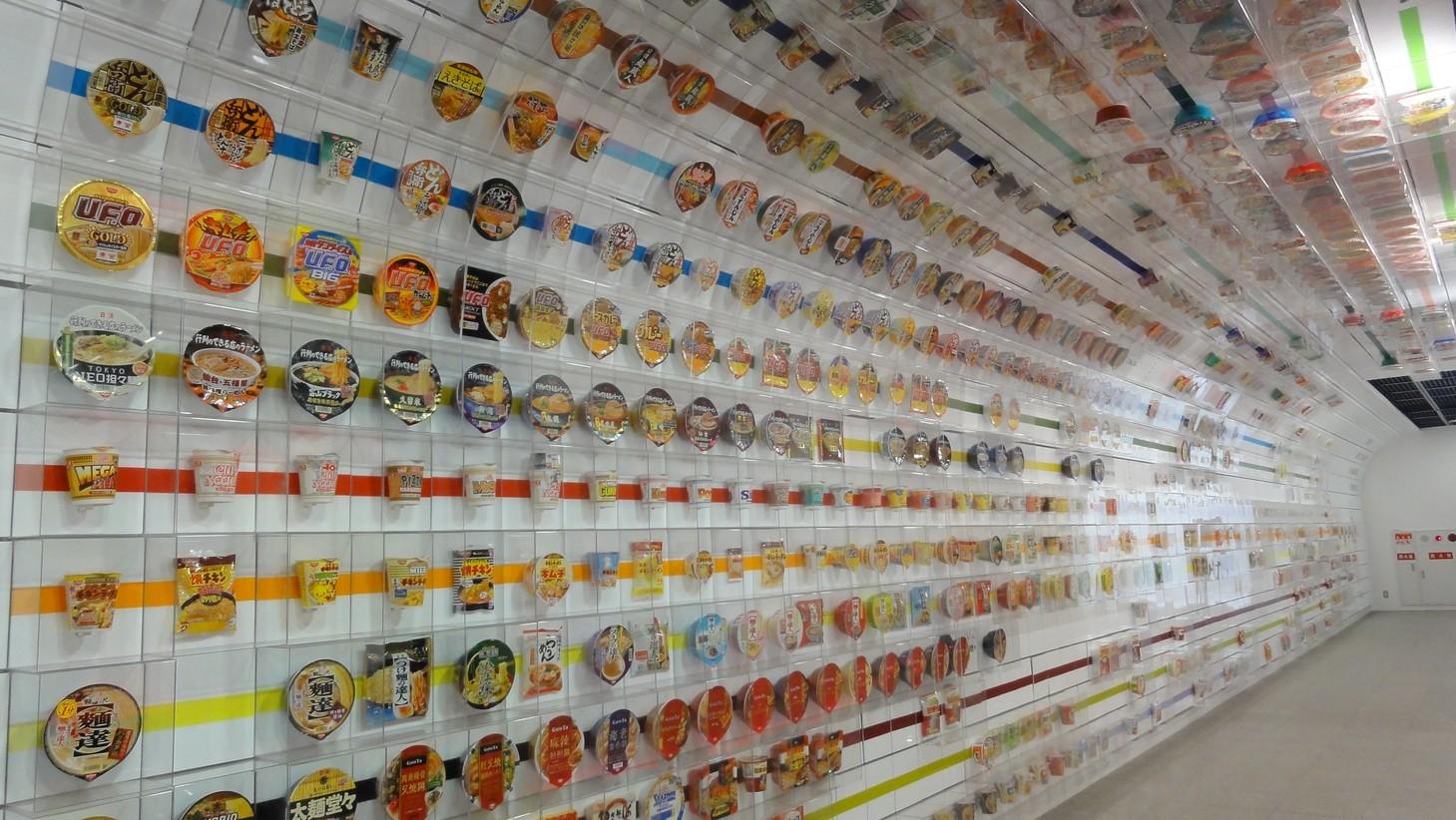 2013京都秋季旅遊,第七日 - 石頭閒語
