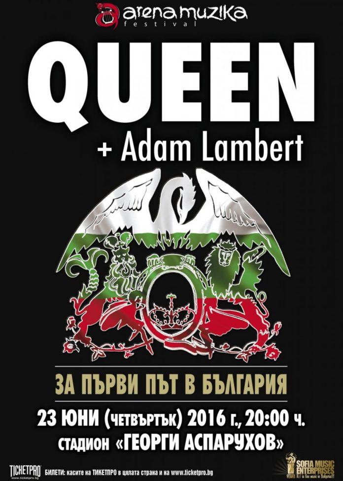 2016.06.23 Queen + Adam Lambert (SME).jpg