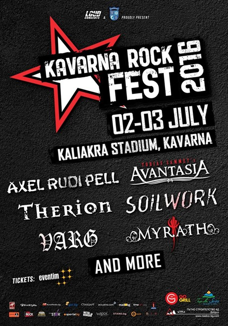 kavarna-rock-fest-2016