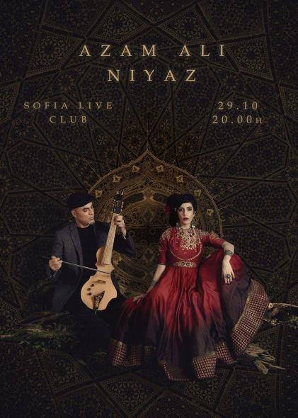 2016.10.29 Azam Ali Niyaz