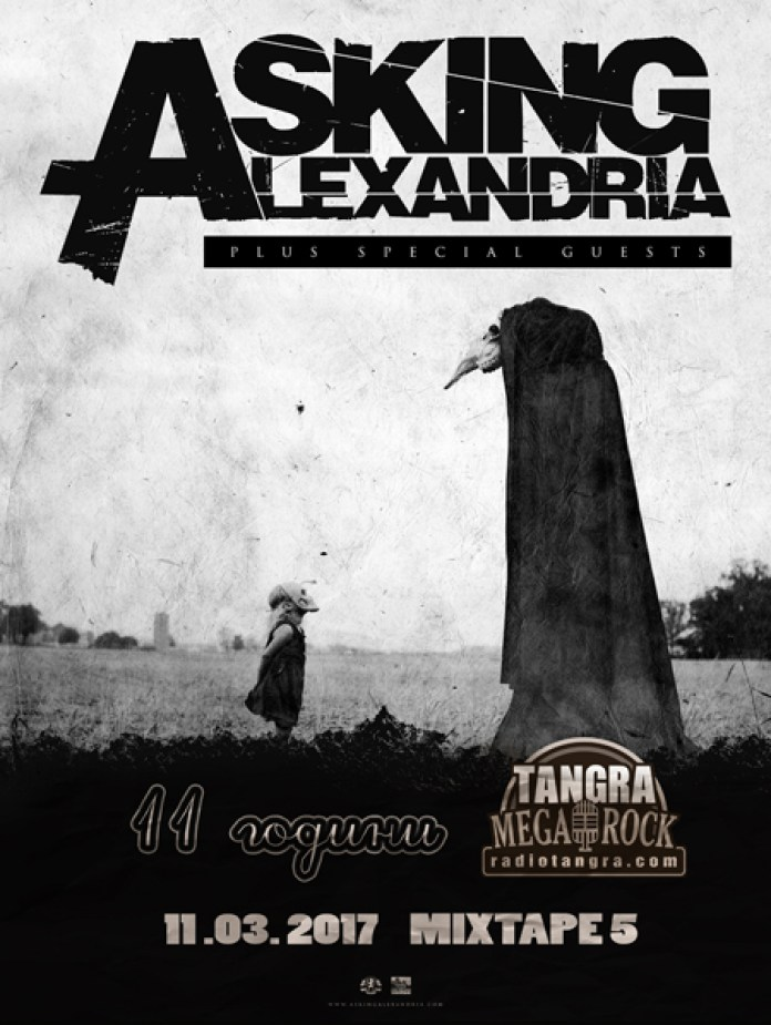 aa_tmr_poster_bulgaria_web-1