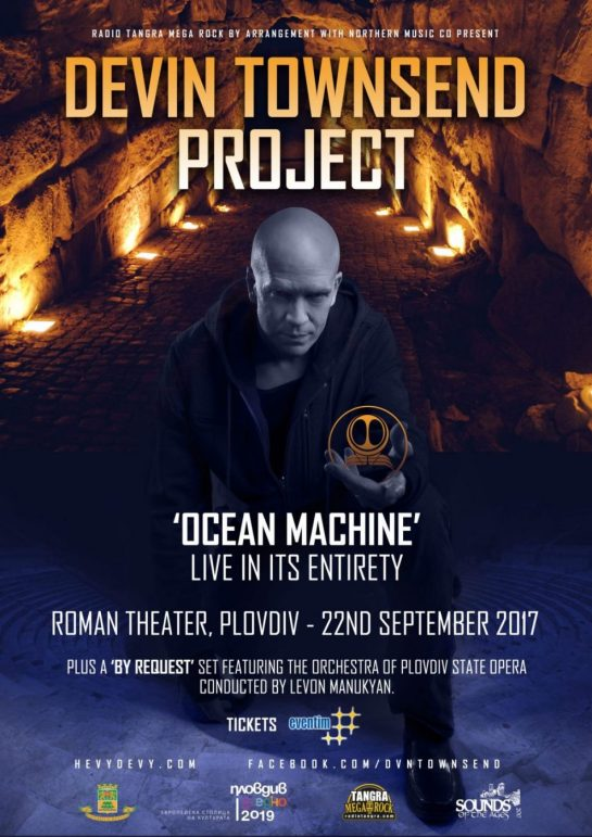 Devin Townsend Project Poster