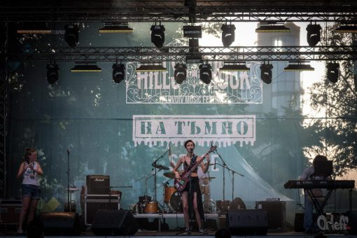Paraplanner @ Hills Of Rock Festival, 2017