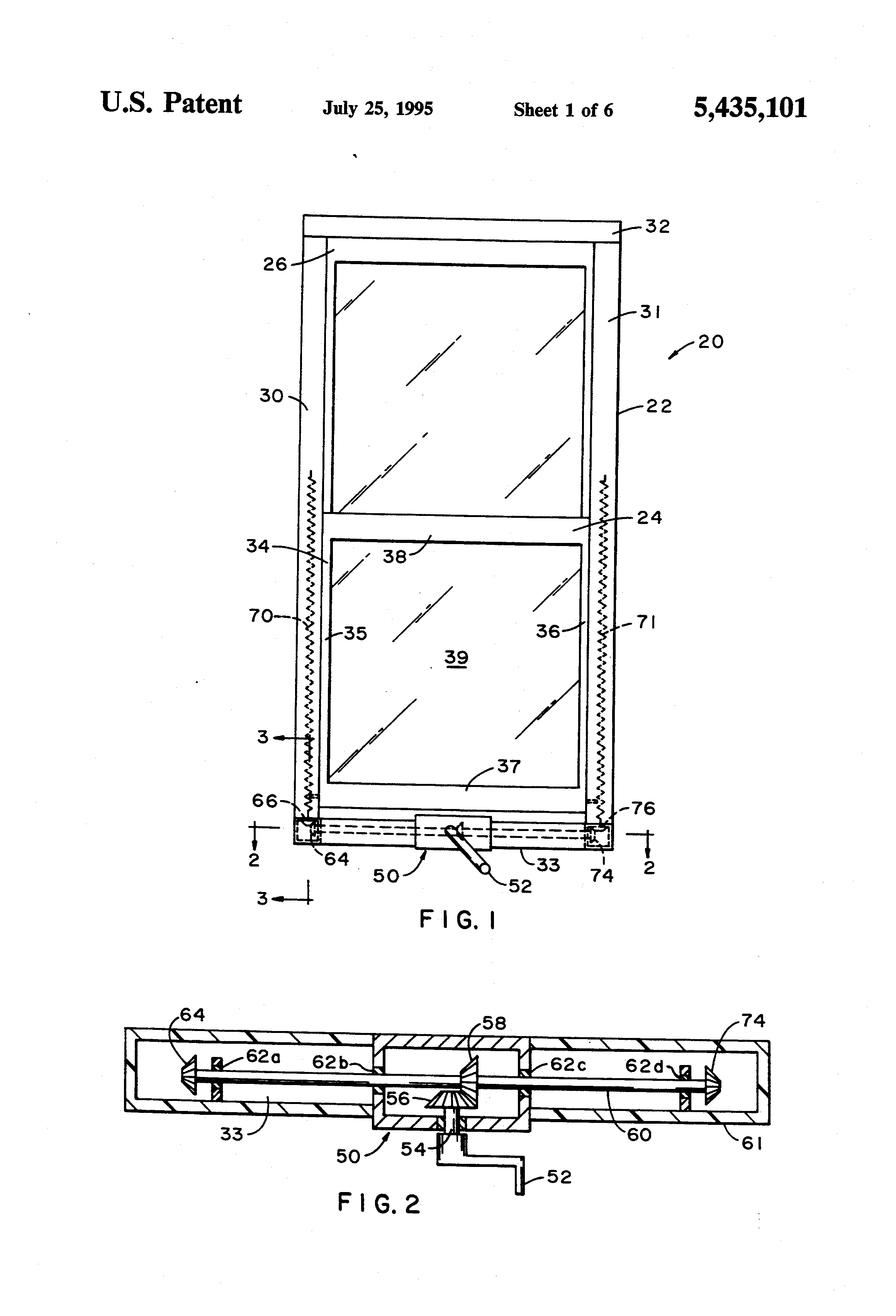 Le Meilleur Door Sashes Illustration Of Tilt And Turn And Sash Ce Mois Ci