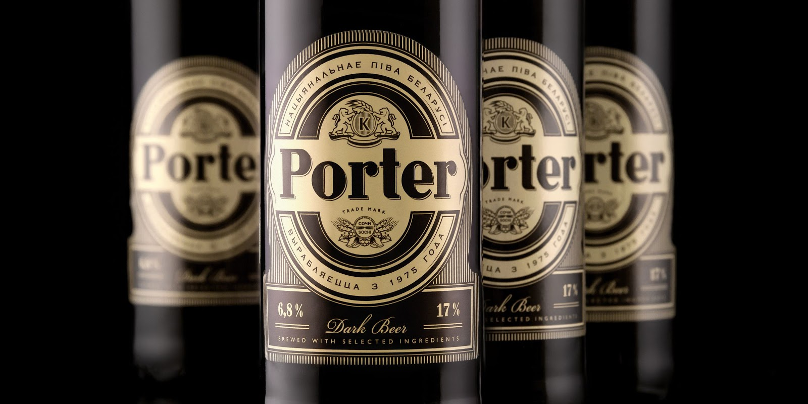 Le Meilleur Porter Beer Redesigned On Packaging Of The World Ce Mois Ci