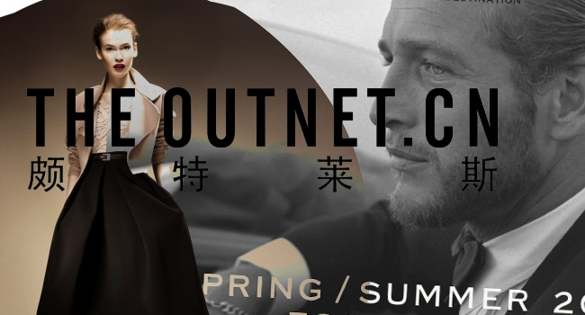 Le Meilleur Net A Porter Brings The Outnet To China With Local Luxury Ce Mois Ci
