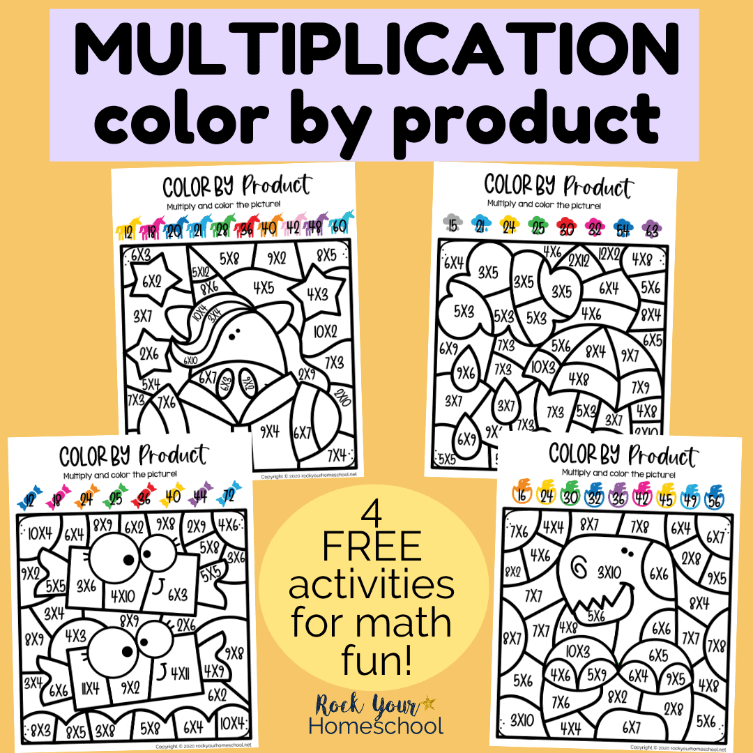 Multiplication Coloring Worksheets