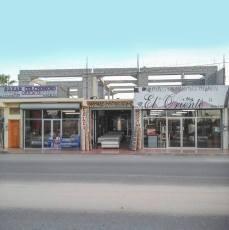 Bazar-Colchonero-El-Oriente.-logo-3.jpg