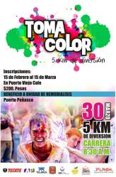 toma-color-30marzo Spring Break!  Rocky Point Weekend Rundown!