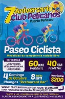 paseo-ciclista1 It's Showtime!  Rocky Point Weekend Rundown!