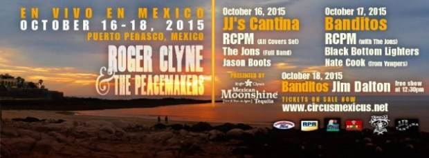 rcpm-oct15-630x233 It's Showtime!  Rocky Point Weekend Rundown!