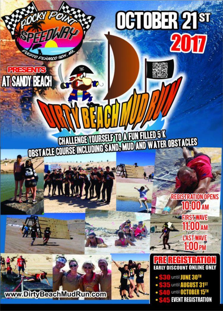 mud-run-oct-2017-864x1200 Save the date! Dirty Beach Mud Run Oct 21st!