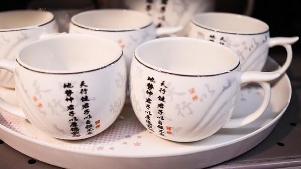 難しい漢字が書いてあるコーヒーカップ