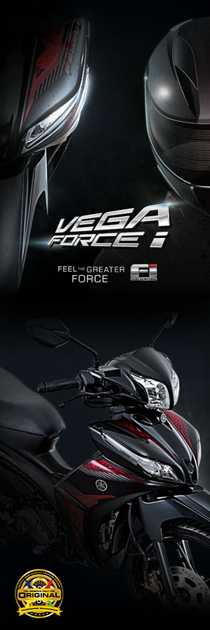 vegaforce_i