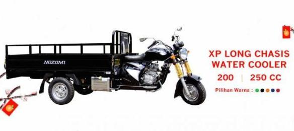 Motor Roda Tiga NOZOMI 05