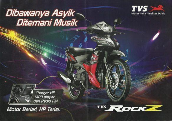 TVS0005