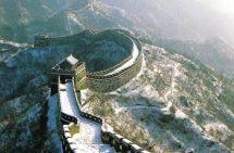 Grote Muur 13