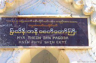Mya Thein Dan-pagode (12)