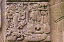 Quirigua (12)