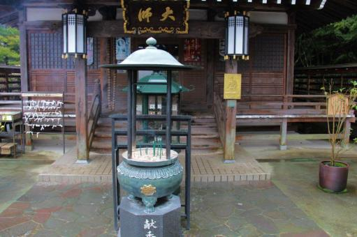 daisho-in-temple-36