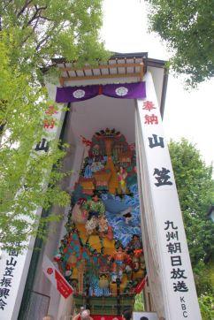 kushida-shrine-3