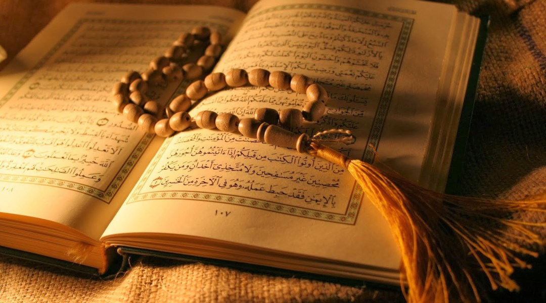 Qur'an: Read It Yourself