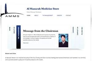 Al Manarah Medicine Store