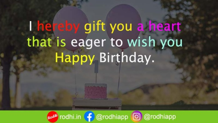 Birthday wishes in nepali, birthday status for brother is given below. You can send this status to your friends and family members.