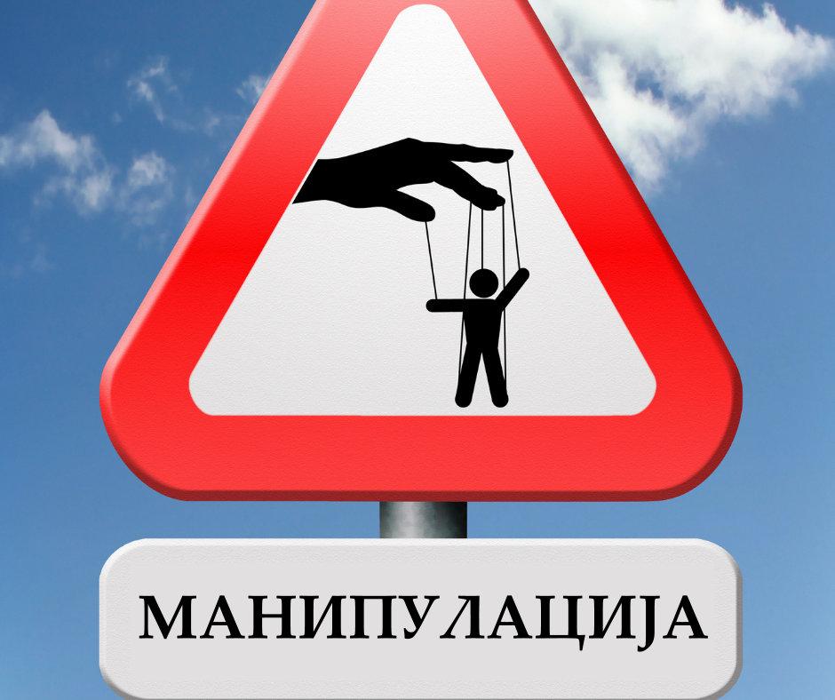 Read more about the article МИЛА ЦАРОВСКА, СО БЛАГОСЛОВ ОД ЦАРСКАТА НИ ВЛАДА, ВАКА ЌЕ ГИ (ПРЕ)ОБРАЗУВАЛА НАШИТЕ ОСНОВЦИ
