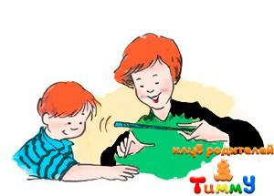 Развитие ребенка 4,5 года: волшебная палочка