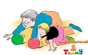 Развитие ребенка 5 лет: гонка шариков