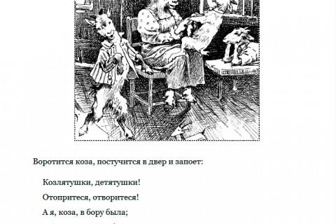 Александр Афанасьев. Народные русские сказки (рис. 5)