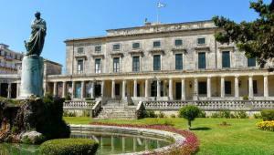 Corfu Museums - Asian Art Museum