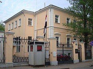 Где можно оформить египетскую визу в Москве