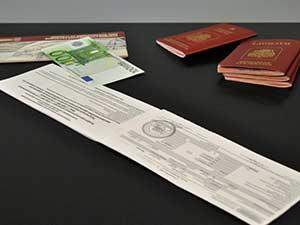 Дополнительный пакет документов