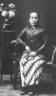 Gusti Kanjeng Ratu Sekar Kedhaton Hb712 Gusti Kanjeng